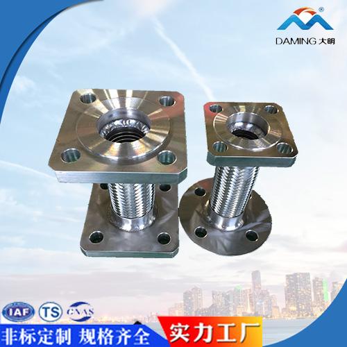 非标法兰金属软管