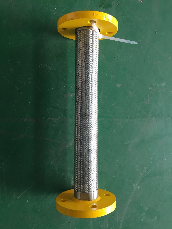 燃气专用法兰软管