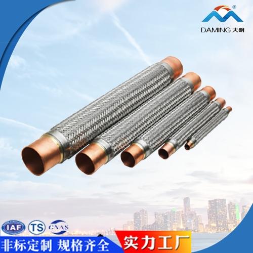 焊接式软管