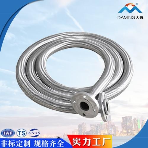 LNG充装软管